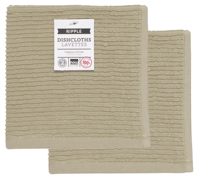 Ripple Dishcloth | Set of 2 | Sandstone