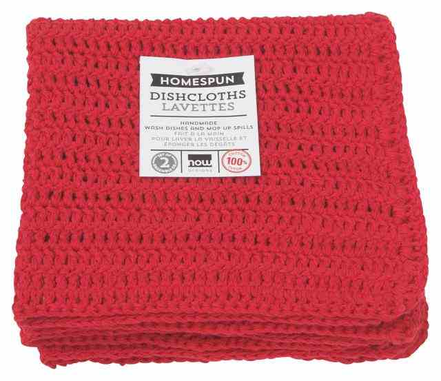 Dish Cloth Set of 2 - Homespun Red