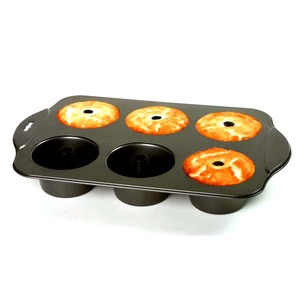 Nonstick Small Angel Food Cake Pan
