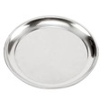 "14"" Stainless Steel Pizza Pan"