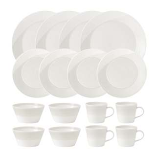 Royal Doulton 1815 Dinnerware White 16pc Box Set