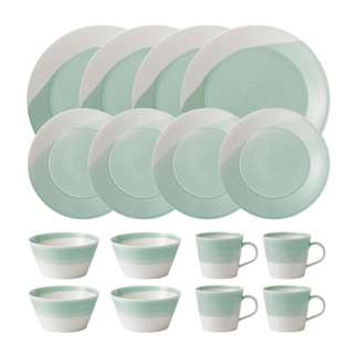 Royal Doulton 1815 Dinnerware Green 16pc Box Set